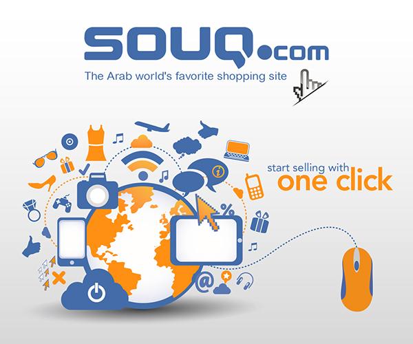 Souq.com Plattform