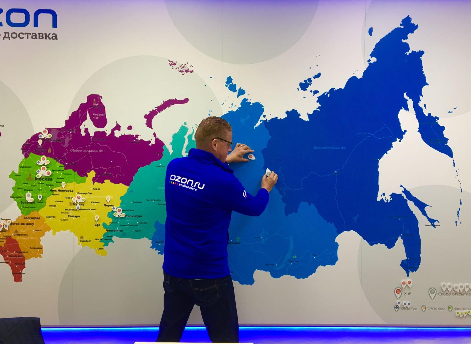 Dominique Locher will mit Ozon den russichen Lebensmittelmarkt erobern (Foto: D. Locher)