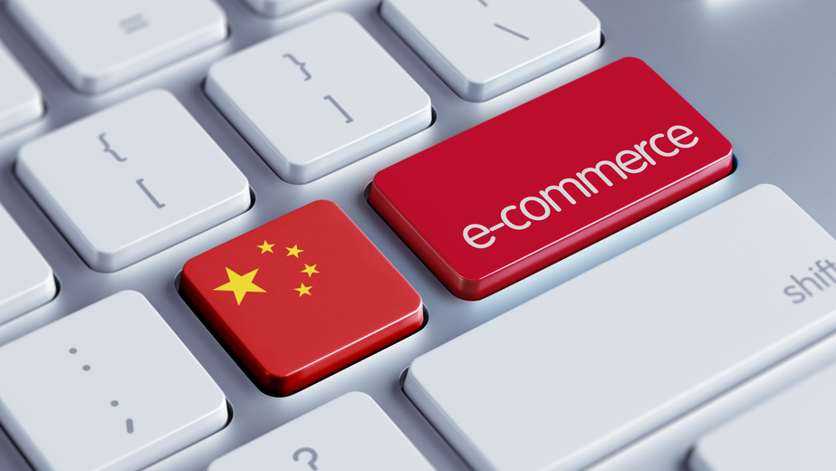 E-Commerce China - Foto: Fotolia