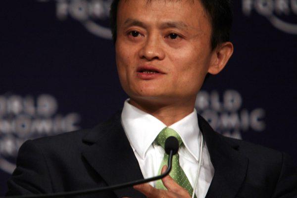 Jack Ma CEO und Founder von Alibaba.