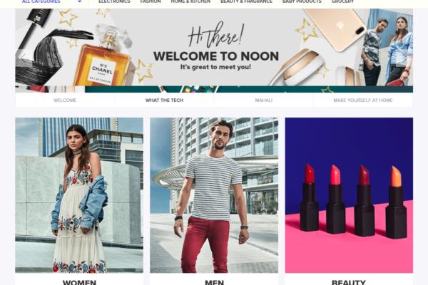 Startseite von Noon.com