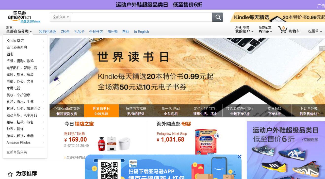 Amazon lässt Alibaba und JD in China den Vortritt