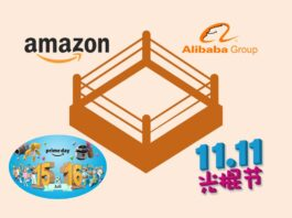 alibaba_vs_amazon_singles_day_vs_prime_day
